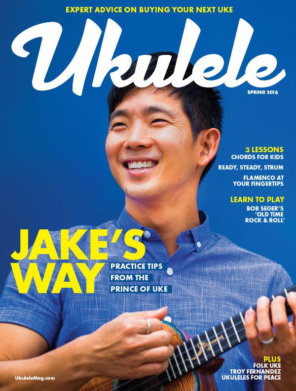Spring 2016 Ukulele Cover